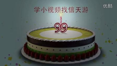 778三维生日蛋糕模型动画生日祝福祝愿生日快乐蜡烛微信小视频AE模版