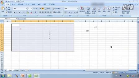 如何用电脑制作表格与图表 excel入门ppt教程26