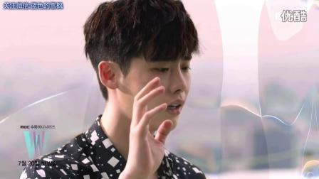 MBC水木剧《W-两个世界》预告2 李钟硕和韩孝周之一定要找到你
