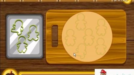 朵拉历险记全集朵朵拉做姜饼人
