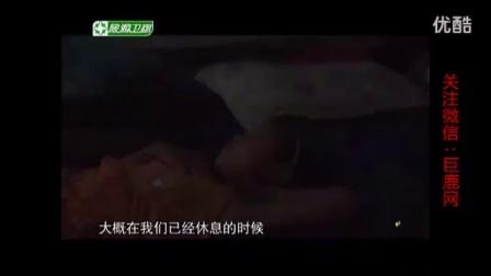 【巨鹿网】巨鹿127爱心团