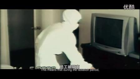 """官方纪录片:马云和他永远的""""少年阿里""""《Dream Maker》(造梦者)_标清"""