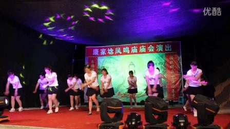 富平县阳光明媚舞蹈队凤鸣庙古文化艺术节舞蹈感谢好生活