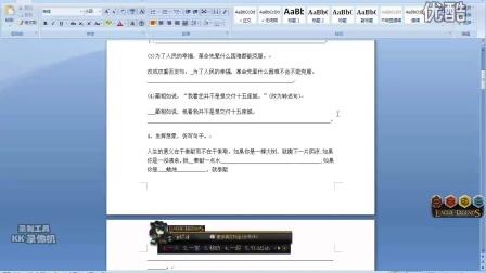 2013年六年级下册语文期末试卷及答案          三!!!!!!!!!!!!!!