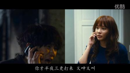 韩国《我的PS搭档》对骂的最高境界 终成恋人