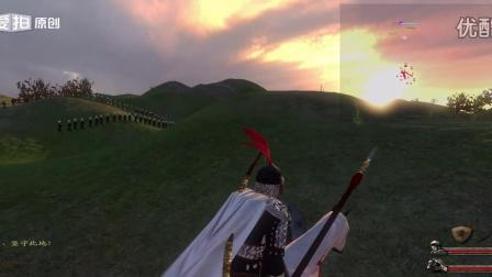 【不死鱼】【骑马与砍杀之尖峰对决】.ep16——最强战神——鲜花战神成贤