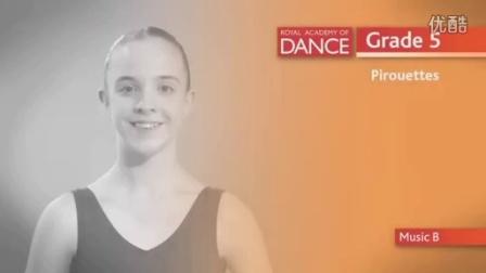 英国皇家舞蹈学院芭蕾教学 五级课程