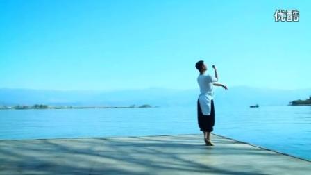 孙科老师舞蹈 游