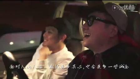 """高清全场:好妹妹乐队""""自在如风""""2016全国巡回演唱会·南京站"""