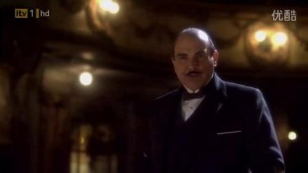 Poirot - Three Act Tragedy