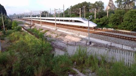 柳南客专/进德站/G243特速通过