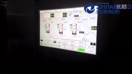 新浪爱拓CIP清洗系统 CIP清洗系统厂家生产销售售后一条龙服务!