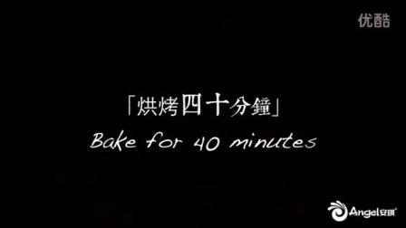 教您自制巧克力海绵蛋糕