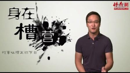 中国人文明素质哪去了?_(1280x720)