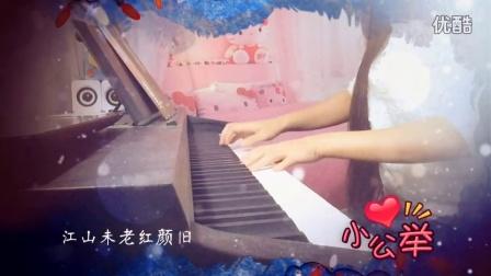 琅琊榜插曲刘涛《红颜旧》钢琴_tan8.com