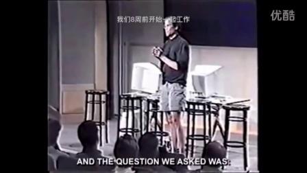 """乔布斯谈苹果著名广告""""Think Different""""背后的故事"""