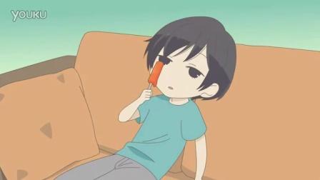 田中君总是如此慵懒小剧场 第10集
