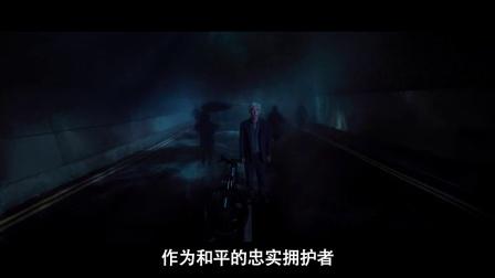 《萌眼60秒》13期:捉鬼敢死队的故事