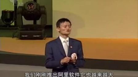 Y中国首富马云2016最新演讲 2016最新商业秘密微信营销..