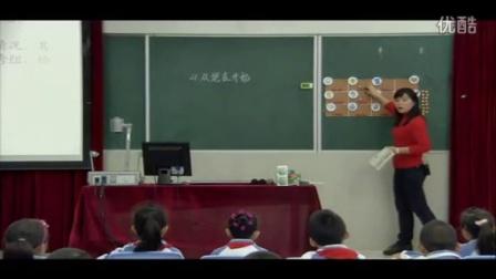 小学二年级语文优质课展示《从现在开始》人教版李老师