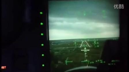 Su-30SM Cockpit View