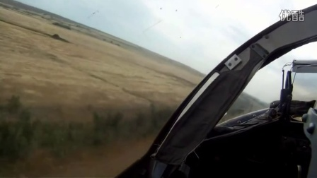 Su-24M Low Pass Cockpit View
