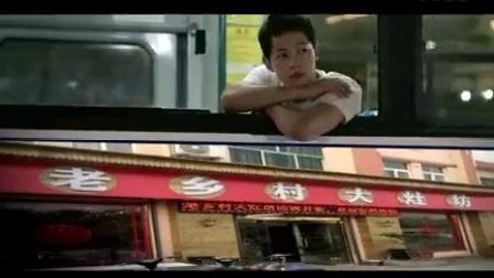 编号:M036--宋仲基公交车:明星产品宣传企业宣传微信营销视频制作