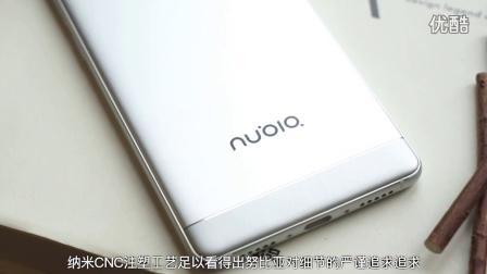 【新机快评】努比亚无边框手机Z11上手轻体验