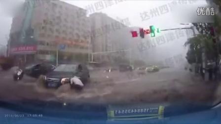 小学生暴雨中扶老人过马路溺亡  行车记录仪视频曝光