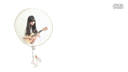 《告白气球》 周杰伦 Cover By香蕉 尤克里里弹唱【桃子鱼仔ukulele教室】