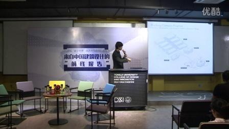 """【阔合&爱上淘课】6月23日同济大学设计创意学院""""暗房""""报告厅校园公益宣讲上"""