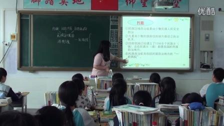 邢台市李悦 2013010272高一政治民族区域自治制度