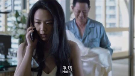 北京遇上西雅图之不二情书-3秦沛吴妍珠催泪婚礼