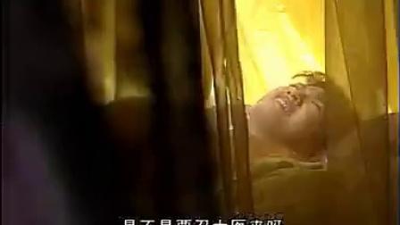 """电视剧分娩片段——范冰冰的""""铁心兰分娩""""_标清"""