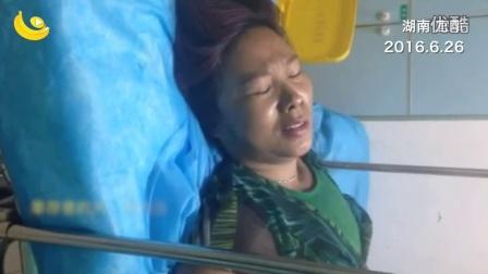 """湖南宜章旅游大巴起火,幸存者:""""车上找不到一个锤子敲玻璃"""""""