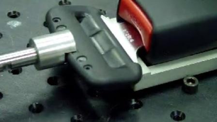 安全带扣件检测#2