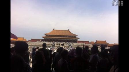 【米娜】我的北京之行