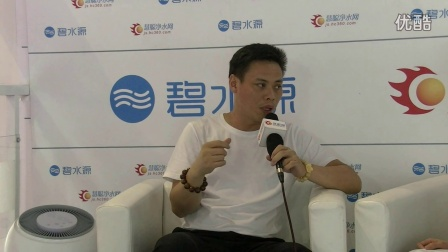 2016上海国际水展慧聪净水网专访净之源总经理庄景添先生