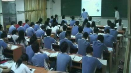 原电池龙岗区平冈中学丁明庆高中化学课
