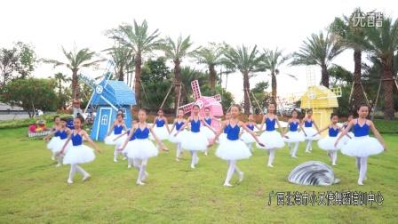 广西北海市小天使舞蹈培训中心