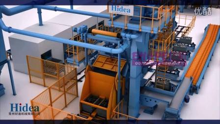 铸造自动化设备工业三维动画制作