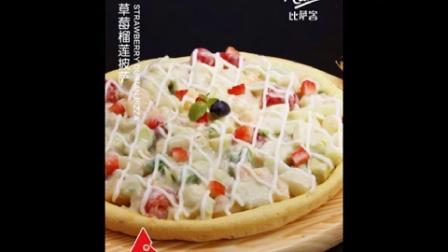 如何经营好披萨加盟店 比萨客披萨教你