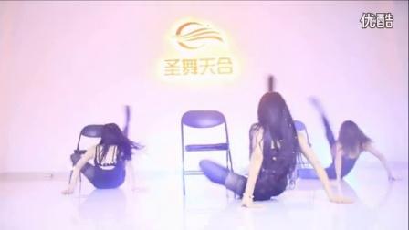 【圣舞天合导师团】 欣瑶老师原创TB秀作品 性感椅子舞《圣色领域》长腿美女 19禁 热舞