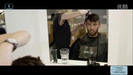 【小楠时尚频道】男生发型-球星 塞尔希奥·拉莫斯·加西亚Sergio Ramos 同款发型造型