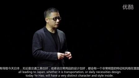 我们为何而设计:杨明洁@TEDxZJU