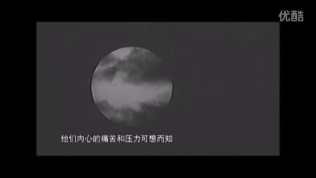 """中国""""东风-5洲际弹道""""研发全过程纪录片"""
