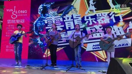 营口市云龙音乐教室 万达广场演出 节目五 爸爸去哪儿
