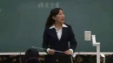 《分数除法二》第1课时示范课视频五年级下册北师大版小学数学示范课教学录像及教学分析说课视频