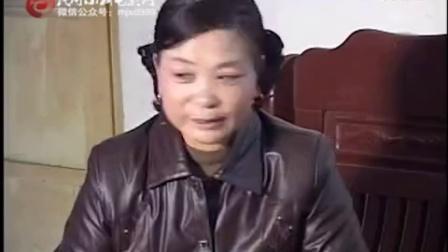 安徽民间小调《大闺女怀孕》全集