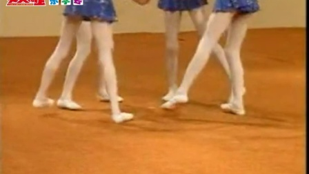 天天向上乐学会中国舞考级四级之三拍舞步